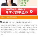 Mamoruは闇金融業者です